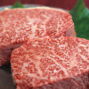 Offering Rare Items Like Imported Japanese Beef